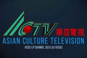 actv-logo