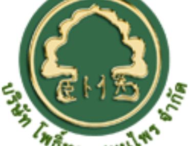 Phoyok Herb Company